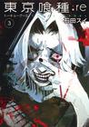 東京喰種トーキョーグール:re 3 [Tokyo Guru:re 3] (Tokyo Ghoul:re, #3)