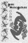 Yuri Monogatari: Volume 4