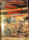 Dinastia Sunderland-Beauclair: Pasari de prada #3