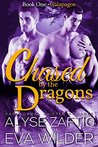 Galapagos (Chased by the Dragons of Ecuador #1)