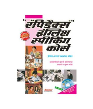 Rapidex English Speaking Course : Marathi with CD