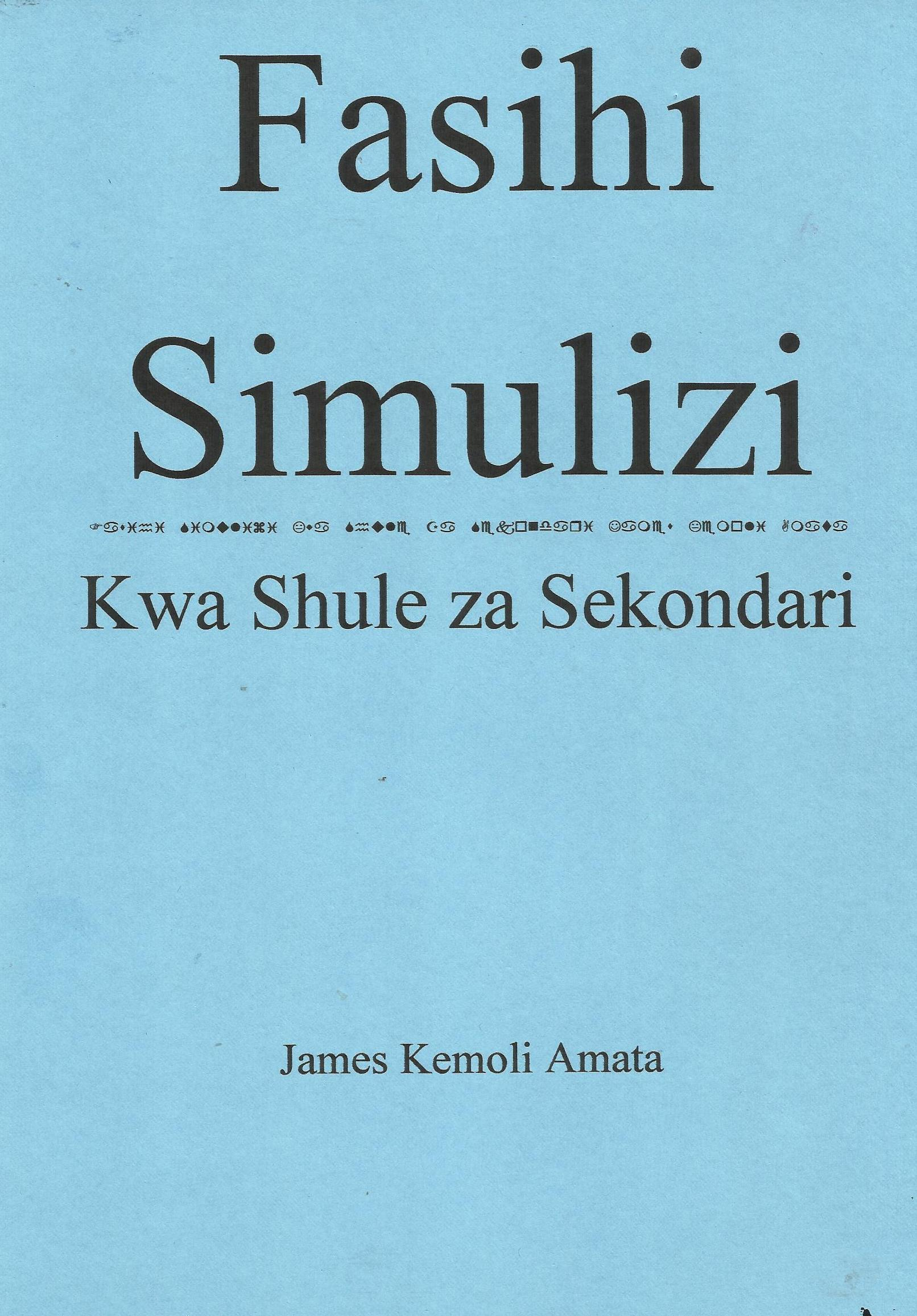 Fasihi Simulizi: Kwa Shule Za Sekondari