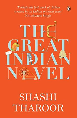 english novels by indian authors