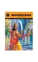 Mahiravana (526)