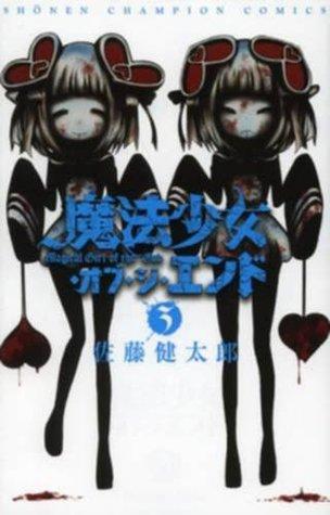Magical Girl Apocalypse, Vol. 3