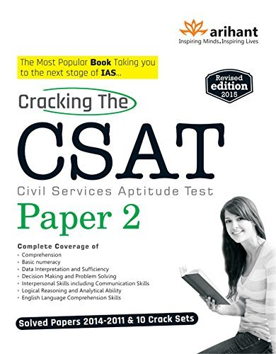 Cracking the CSAT Paper-2
