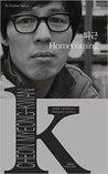 Homecoming (K-Fiction 008)