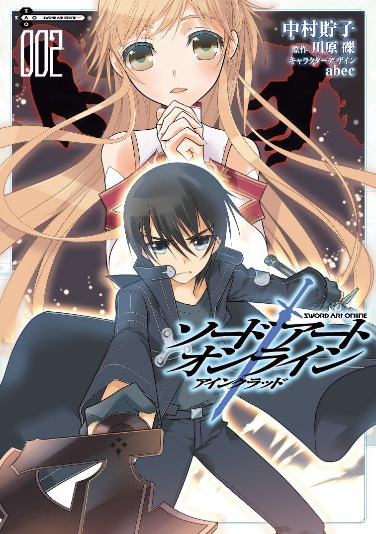 ソードアート・オンライン アインクラッド 2 [Sōdoāto Onrain Ainkuraddo 2] (Sword Art Online: Aincrad Manga, #2)