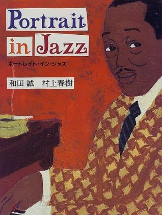 Portrait in Jazz (Vol.1)