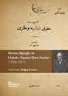 Ahmet Ağaoğlu ve Hukuk-ı Esasiye Ders Notları (1926-1927)