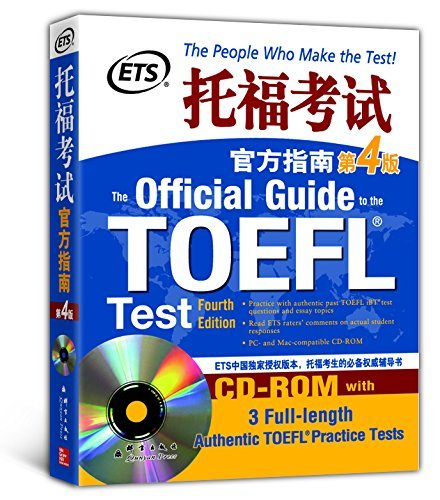 New Oriental TOEFLOG fourth edition genuine spot ETS TOEFL Official Guide 4th Edition