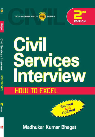 Arihant's Civil Services Interview