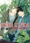 SUPER LOVERS 8 by Miyuki Abe