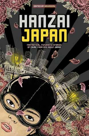 Hanzai Japan: Fantastical, Futuristic Stories of Crime From and About Japan