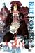 Blue exorcist, Vol. 5 (Blue Exorcist, #5)