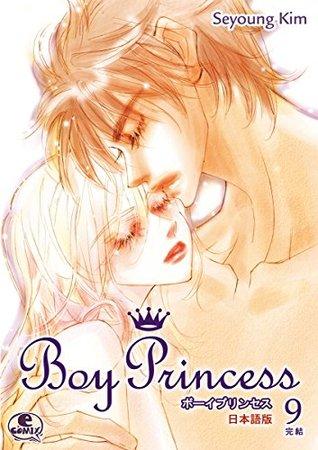 Boy Princess Volume9