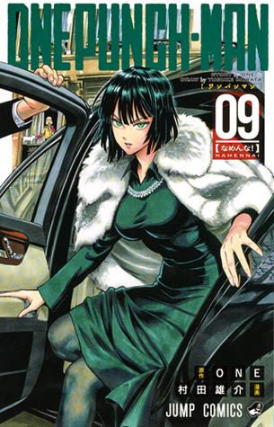 ワンパンマン 9 [Wanpanman 9] (Onepunch-Man, #9)