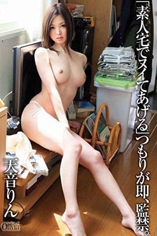 Japanese Porn Star MAX-A Vol178