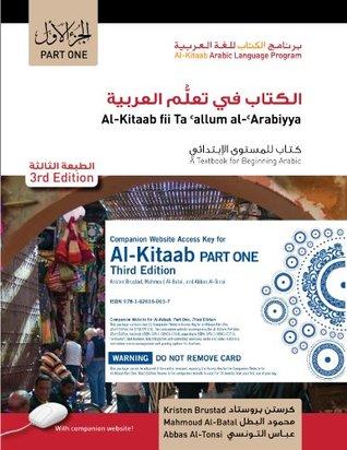 Al-Kitaab Part One, Third Edition Bundle: Book + DVD + Website Access Card