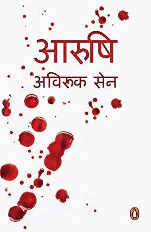 Aarushi by Avirook Sen