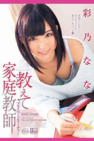 Japanese Porn Star MAX-A Vol175