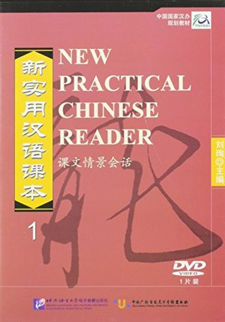 New practical chinese reader 1 textbook by liu xun fandeluxe Images