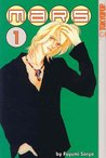 Mars, Volume 01 by Fuyumi Soryo