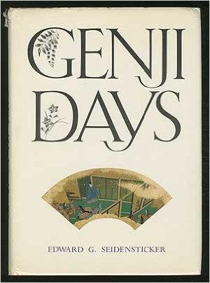 genji-days
