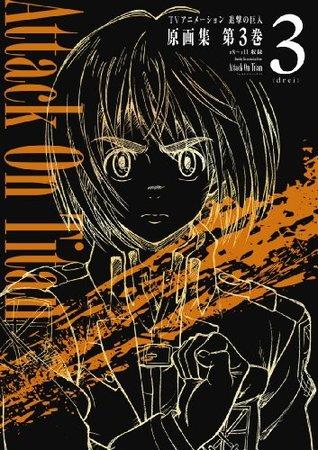 attack-on-titan-shingeki-no-kyojin-art-book-3