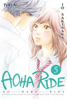 Aoha Ride 5 by Io Sakisaka