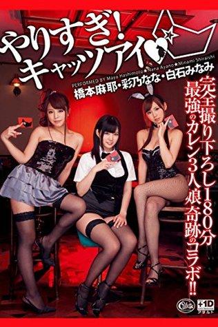 Japanese Porn Star MAX-A Vol190