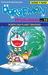 Doraemon Petualangan vol. 10 (Terbit Ulang) (Doraemon Petualangan, #10 (Terbit Ulang))