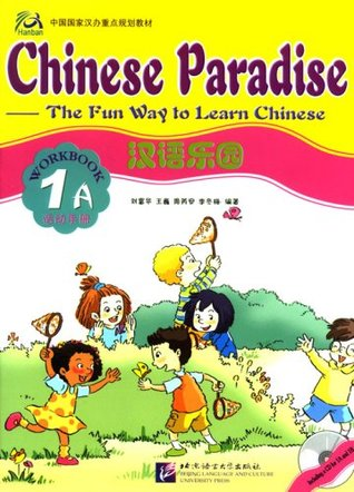 Chinese Paradise-The Fun Way to Learn Chinese (Workbook 1A) (v. 1A)