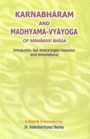 Karnabharam and Madhyama-vyayoga