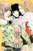 君に届け 18 [Kimi ni Todoke 18] by Karuho Shiina