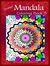 Detailed Mandala Coloring Book 3 (Mandala Coloring Books)