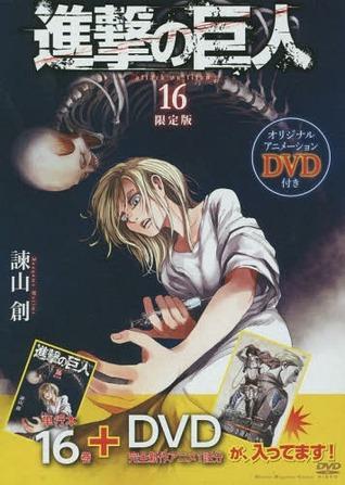 "Attack on Titan (Shingeki no Kyojin) 16 [Limited Edition] w/ Anime DVD ""Kuinaki Sentaku: LastPart"" (Kodansha Characters A)"