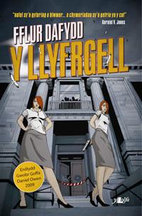 Y Llyfrgell