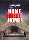 HOME, SWEET HOME! (Колекция