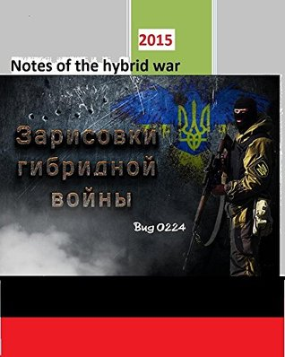 Notes of the Hybrid War (Eng/Rus): Combat stories about Amvrosievka region in Ukraine