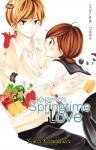 Kageno's Spring Time of Love 3