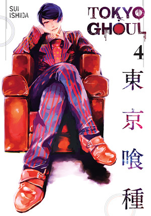 Ebook Tokyo Ghoul, Vol. 4 by Sui Ishida PDF!