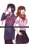 Horimiya, Vol. 1 by Hero