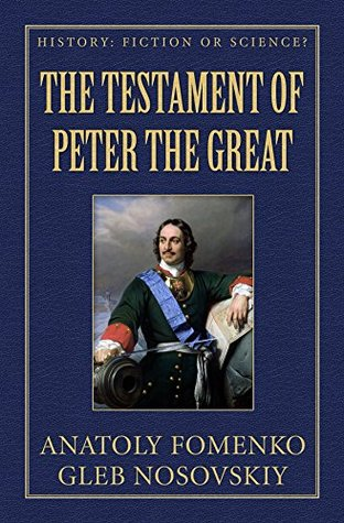 The Testament of Peter the Great (History: Fiction or Science? Book 19)