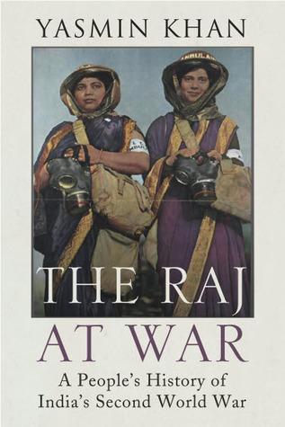 read Распад