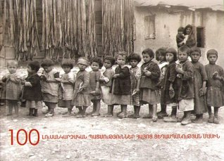 100 Photo Stories About Armenian Genocide