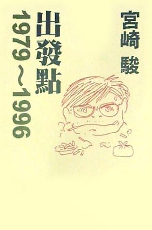 Starting Point Hayao Miyazaki Pdf