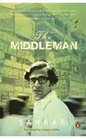 The Middleman by Sankar