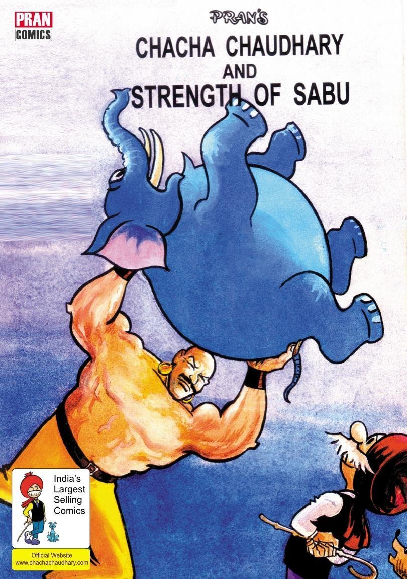 CHACHA CHAUDHARY AND STRENGTH OF SABU
