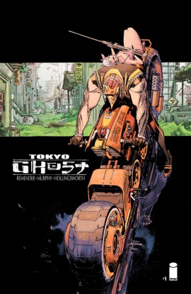 Tokyo Ghost 1(Tokyo Ghost (Single Issues))